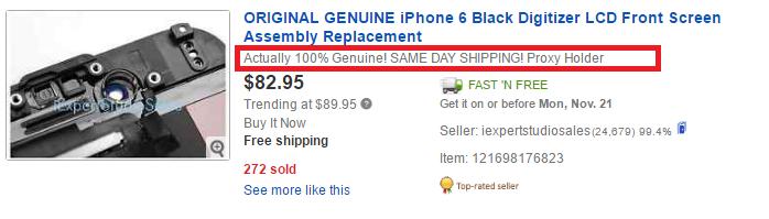 Подзаглавие в eBay